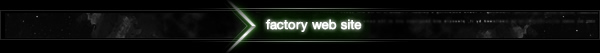 factory web site